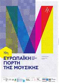 02 European Music Day