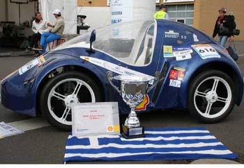 eco_racer.jpg